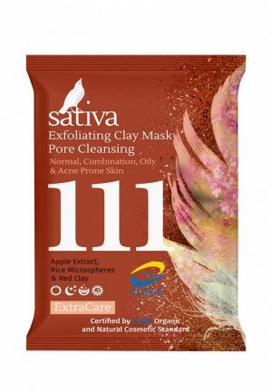 Маска для лица Sativa. Цвет: белый