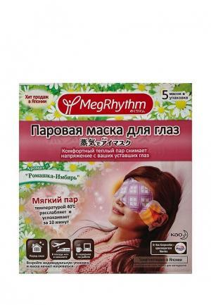 Набор масок для кожи вокруг глаз MegRhythm