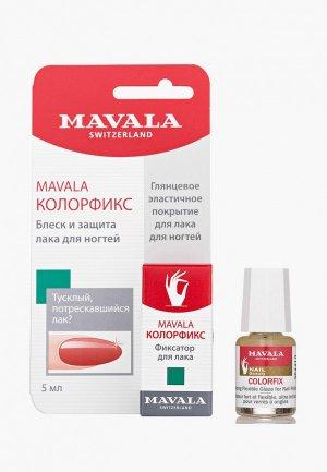 Топовое покрытие Mavala. Цвет: прозрачный
