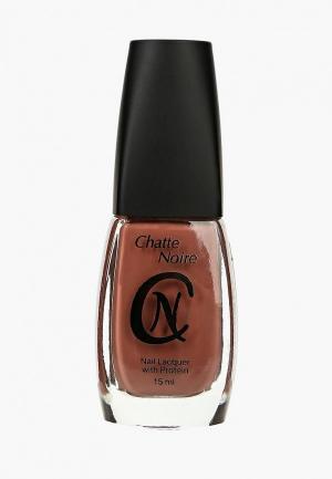 Лак для ногтей Chatte Noire. Цвет: коричневый
