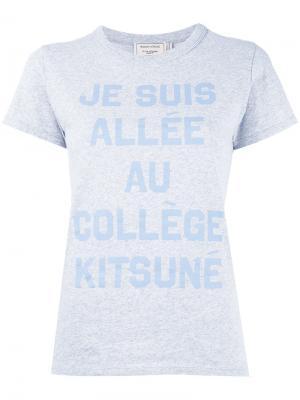 Футболка со слоганом Maison Kitsuné. Цвет: серый