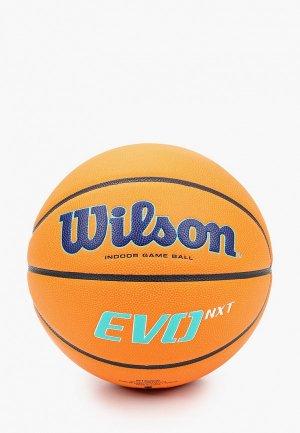 Мяч баскетбольный Wilson. Цвет: оранжевый