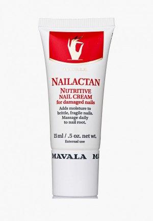 Крем для ногтей Mavala. Цвет: белый