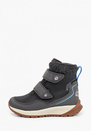 Ботинки Jack Wolfskin. Цвет: серый
