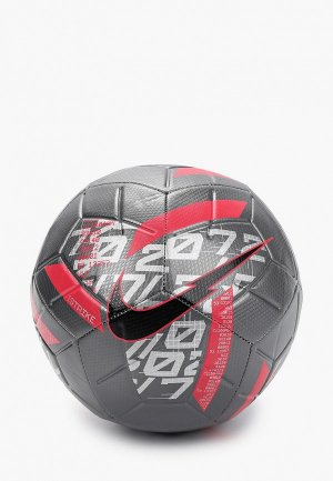 Мяч футбольный Nike. Цвет: серый