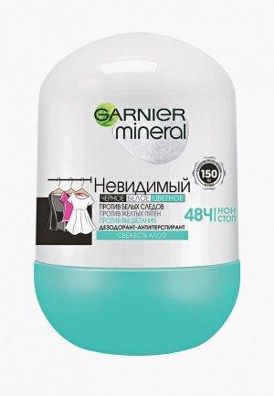 Дезодорант Garnier. Цвет: белый