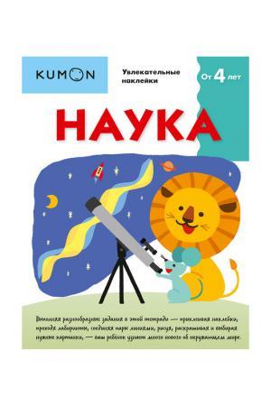 Наука.KUMON МАНН, ИВАНОВ И ФЕРБЕР
