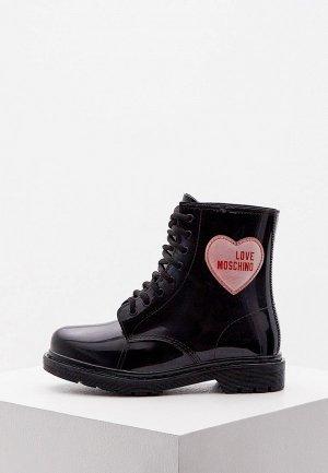 Резиновые ботинки Love Moschino. Цвет: черный