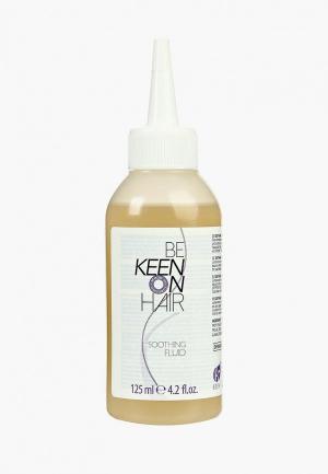 Флюид для волос Keen. Цвет: прозрачный