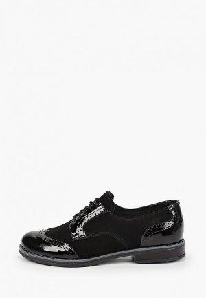 Ботинки Юничел. Цвет: черный