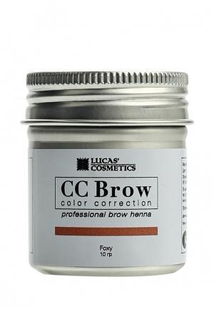 Хна для бровей CC Brow. Цвет: оранжевый
