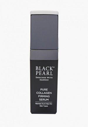 Сыворотка для лица Sea of Spa. Цвет: черный