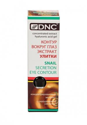 Крем для кожи вокруг глаз DNC. Цвет: прозрачный
