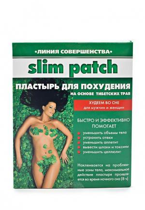 Пластырь для похудения Beauty Style. Цвет: белый