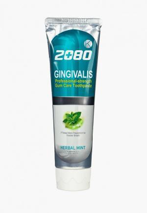 Зубная паста Kerasys. Цвет: зеленый