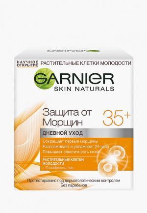 Крем для лица Garnier. Цвет: прозрачный