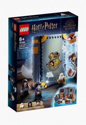 Конструктор Harry Potter LEGO. Цвет: разноцветный